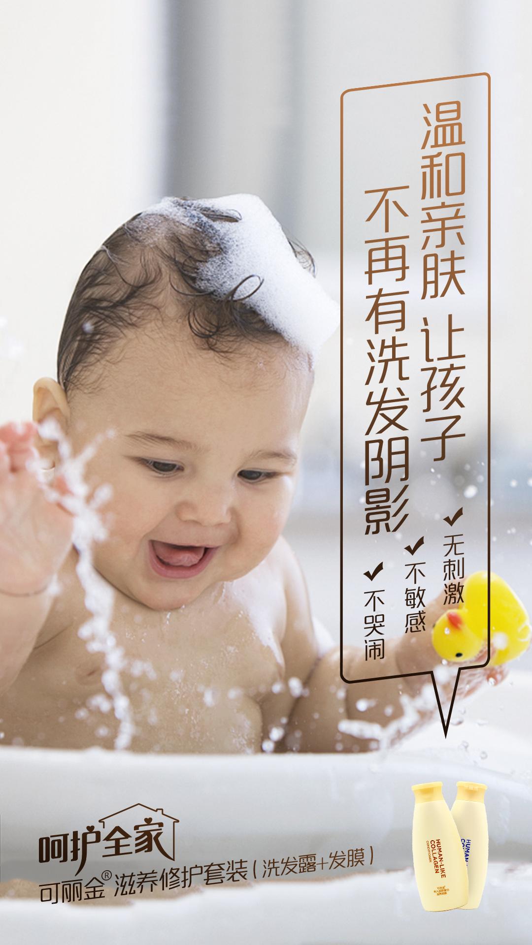 【家庭成员护发方案】 今天帮你解决孩子不愿意洗头发的问题。 7月25日,陪宝宝一起玩泡泡吧~
