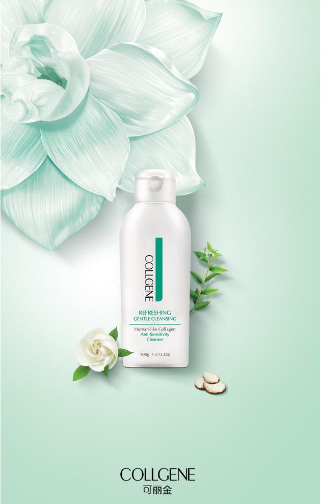 """你知道你的肌肤也需要""""大扫除""""吗? 清洁不够,用再多的护肤品效果都不好,可是过度清洁,反而会导致角质层变薄、肌肤屏障受损。所以在选择洁面产品的时候,要挑选温和不刺激又兼具深度清洁功能的【可丽金舒敏洁面乳】舒敏保湿,彻底清洁脸部,营养肌肤,洗完不紧绷~"""