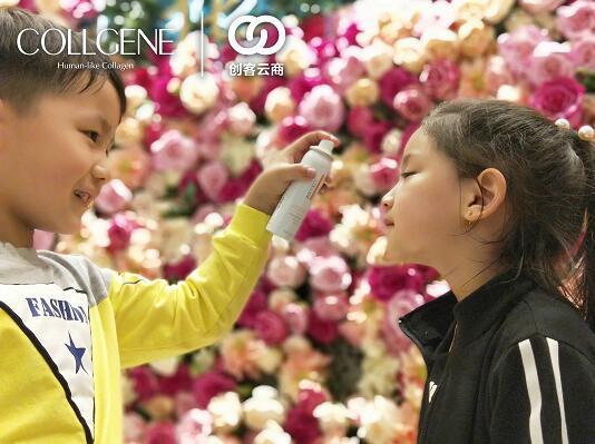 可丽金健肤喷雾,十万级净化标准,属于食品级安全保证,宝宝使用,妈妈不担心~