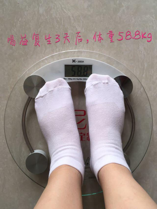 好心情好反馈 益复生 北极星反馈:这是我连续喝益复生26天的一个体重改变。没有节食,正常作息时间规律。就是刚喝益复生前3天,喝了以后有肠鸣,肚子咕咕响,然后也不便秘了,整个肠道感觉到很轻松,肚子不再那么涨。 便秘得到一个极大的改善!到今天为止,吃饭正常吃,没有便秘。
